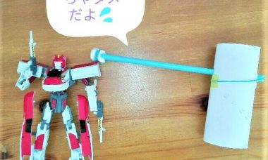 【弓矢を手作り】トイレットペーパー芯とストローで簡単に工作9