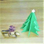 クリスマスツリー折り紙立体の簡単な作り方|幼稚園に通う幼児も大喜び!