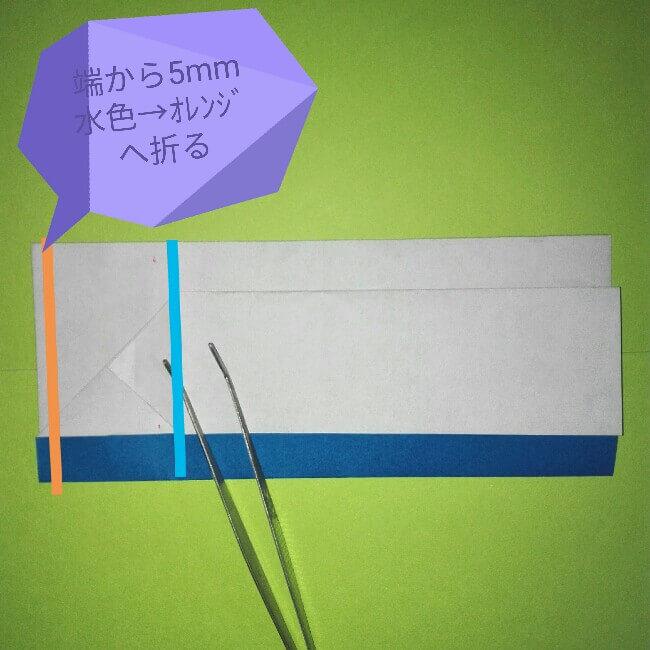 11-1折り紙【新幹線0系ひかり】の簡単な折り方|息子と楽しもう!