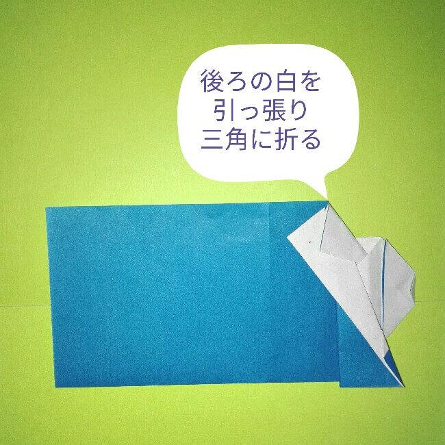 14折り紙【新幹線0系ひかり】の簡単な折り方|息子と楽しもう!