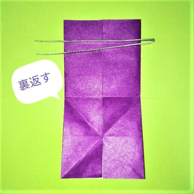 16折り紙【剣】の簡単な折り方|ヒーローごっごを楽しもう!