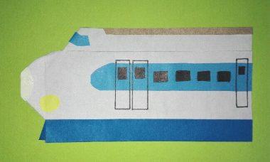 16折り紙【新幹線0系ひかり】の簡単な折り方 息子と楽しもう!