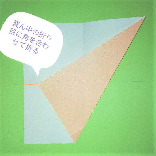 2折り紙【剣】の簡単な折り方|ヒーローごっごを楽しもう!