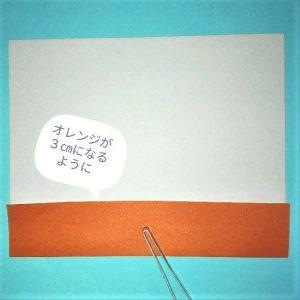 2折り紙お寿司【サーモン&いくら】立体の簡単な折り方・作り方