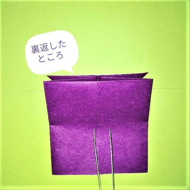21折り紙【剣】の簡単な折り方|ヒーローごっごを楽しもう!