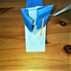 21-1 折り紙【新幹線こだま500系】立体の簡単な作り方