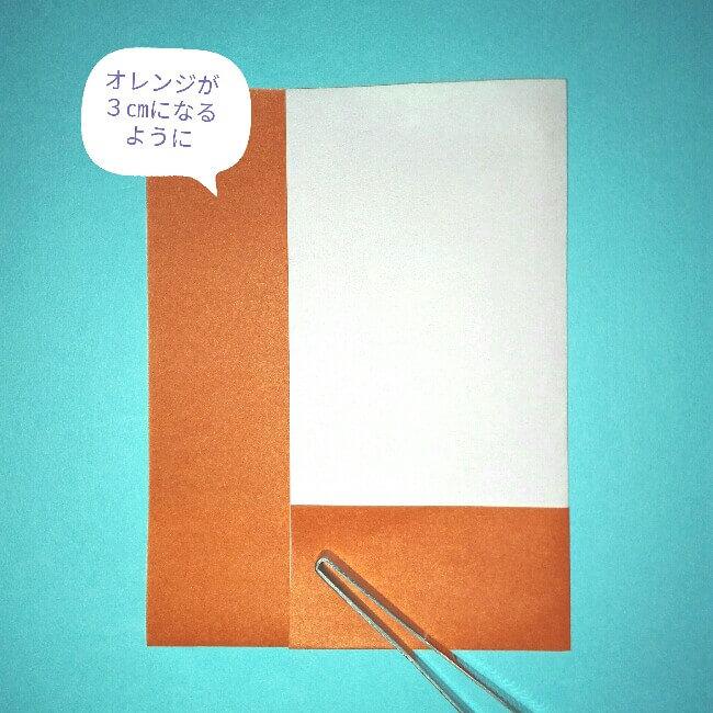 4折り紙お寿司【サーモン&いくら】立体の簡単な折り方・作り方