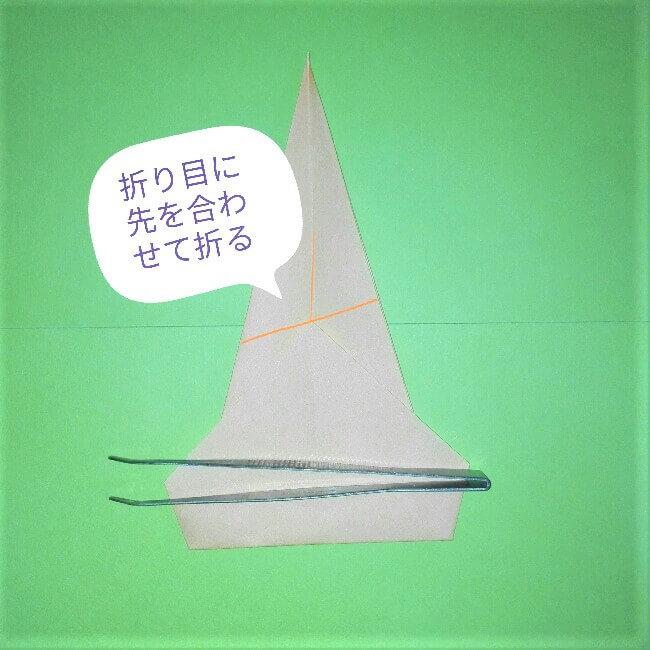 5折り紙【剣】の簡単な折り方|ヒーローごっごを楽しもう!