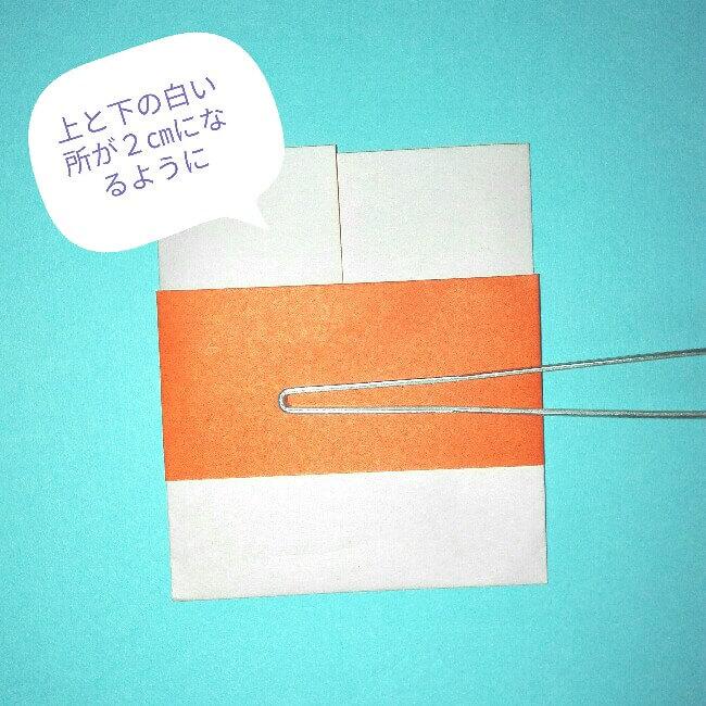 6折り紙お寿司【サーモン&いくら】立体の簡単な折り方・作り方
