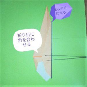 8折り紙【剣】の簡単な折り方|ヒーローごっごを楽しもう!