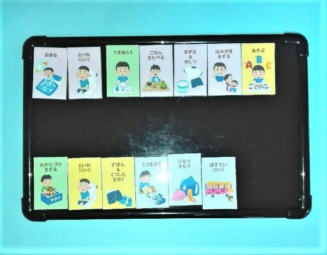子供関連+手作り○×ゲーム 12