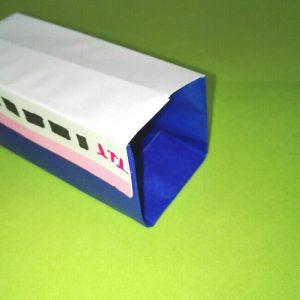 23-2折り紙新幹線【E4系】立体の簡単なな折り方|子供もにこにこ!