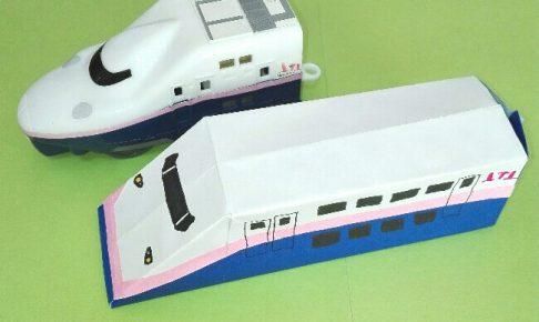 25折り紙新幹線【E4系】立体の簡単なな折り方|子供もにこにこ!