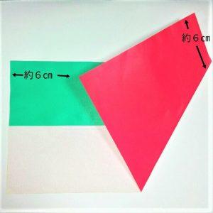 折り紙の折り方+苺バッグ 4-1