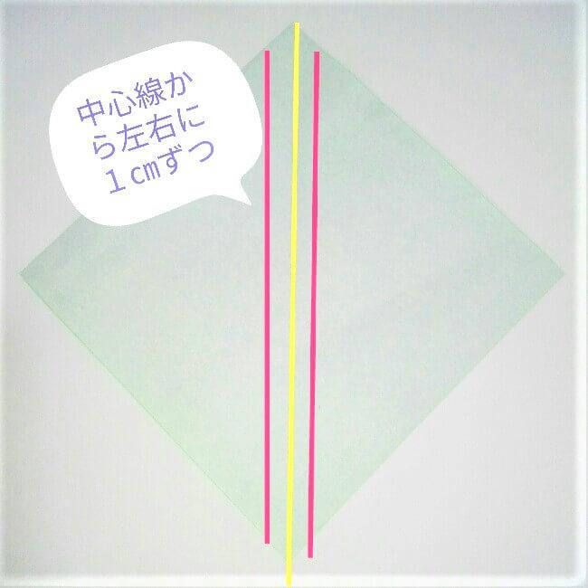 折り紙の折り方+苺バッグ 7-1