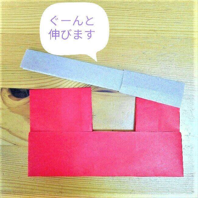 折り紙の折り方+消防車 25