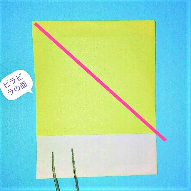 折り紙の折り方+寿司卵&エビ 10