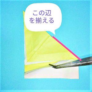 折り紙の折り方+寿司卵&エビ 12
