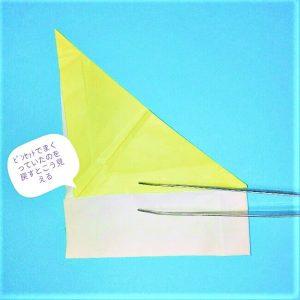 折り紙の折り方+寿司卵&エビ 13-1