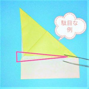 折り紙の折り方+寿司卵&エビ 13-2
