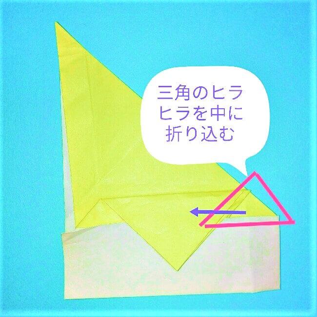 折り紙の折り方+寿司卵&エビ 15