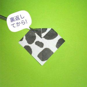 折り紙の折り方+ウシ 17