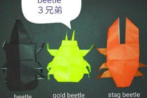 折り紙の折り方+コガネムシ 27