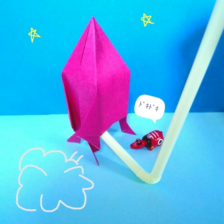 折り紙の折り方+ロケット12