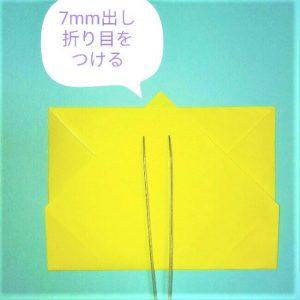 折り紙の折り方+立体ブルドーザー 内 (3)