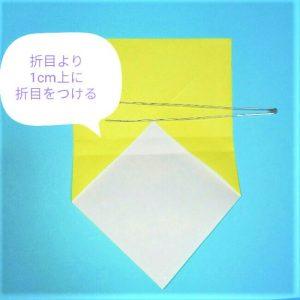 折り紙の折り方+立体ブルドーザー 内(4)