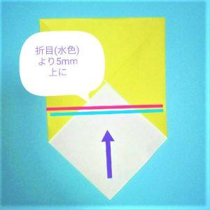 折り紙の折り方+立体ブルドーザー 外4