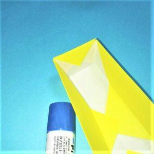 折り紙の折り方+立体ブルドーザー 外8-2