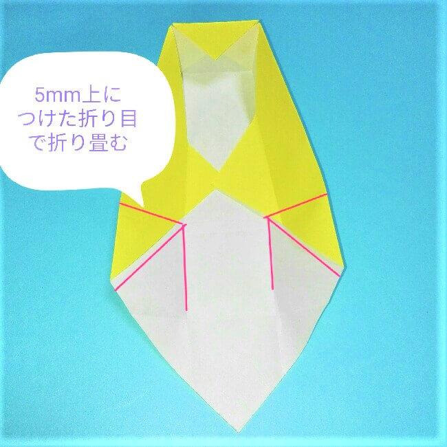 折り紙の折り方+立体ブルドーザー 外9-1